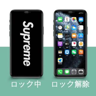 iPhone7/8/SE/XR/11/X/XS/全画面 マジックガラスフィルム