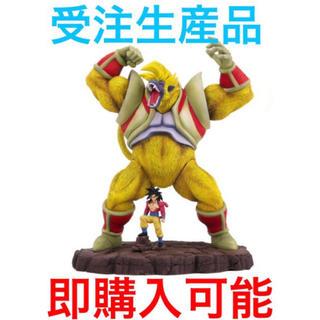 ドラゴンボールアライズ 大猿ベビー 超サイヤ人4 孫悟空 プレミアムバンダイ(キャラクターグッズ)