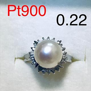 Pt900  プラチナ  パールリング ダイヤモンド  0.22ct