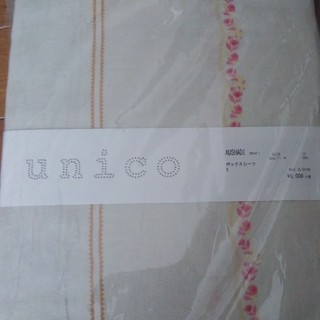 ウニコ(unico)のはなスマイル様専用unico ボックスシーツ s(シーツ/カバー)
