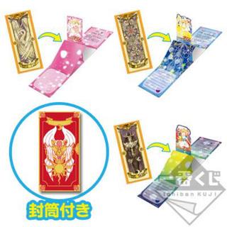 BANPRESTO - カードキャプターさくら 一番くじ クロウカード編 G賞グリテーィングガード