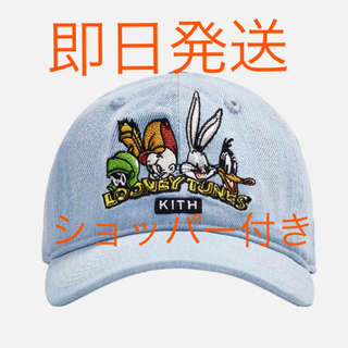 NEW ERA - KITH LOONEY TUNES NEW ERA CAP Denim 帽子