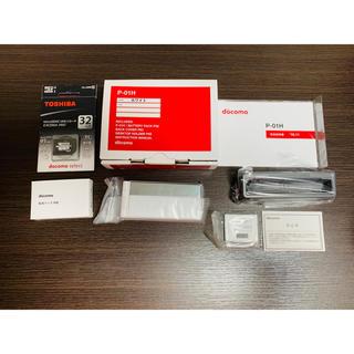 パナソニック(Panasonic)の【新品・未使用】docomo P-01H ホワイト(携帯電話本体)