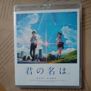 カドカワショテン(角川書店)の君の名は Blu-ray Disc(アニメ)