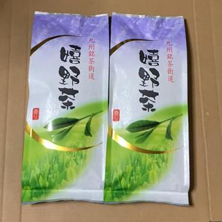 九州銘茶街道/佐賀県産/緑茶/玉緑茶/嬉野茶