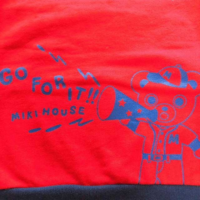 mikihouse(ミキハウス)の専用 キッズ/ベビー/マタニティのキッズ服男の子用(90cm~)(その他)の商品写真