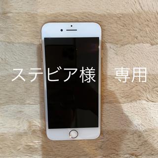 Apple - iPhone8 本体 256GB