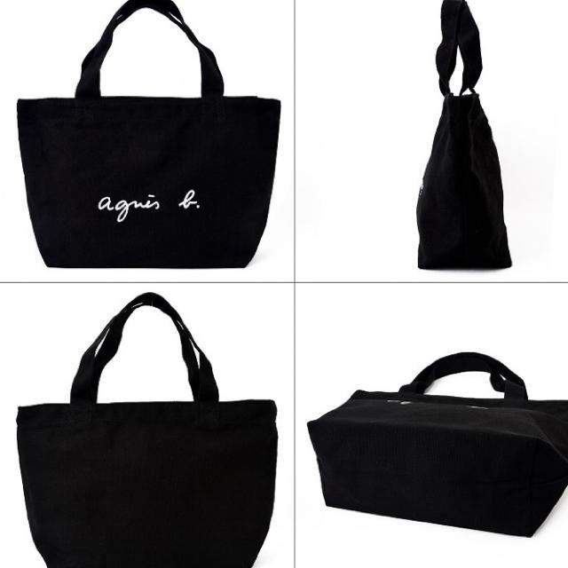 agnes b.(アニエスベー)のタグ付き新品未使用 アニエスベー トートバッグ レディースのバッグ(トートバッグ)の商品写真