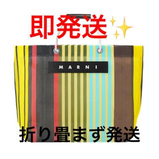 マルニ(Marni)のマルニマーケット トートバッグ マルチイエロー ストライプバッグ(トートバッグ)