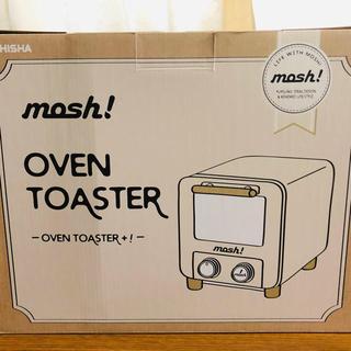 ★ オーブントースター おしゃれmosh! ドウシシャ