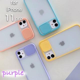【大人気再入荷!】iPhone 11pro ケース 韓国 パープル クリアケース