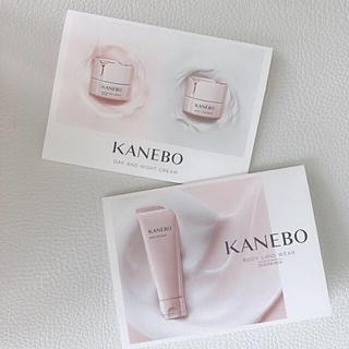 Kanebo 試供品 サンプル