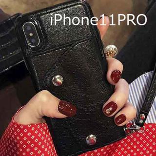 iPhone11proカード入れ付きブラック黒スマホケース新品送料込み