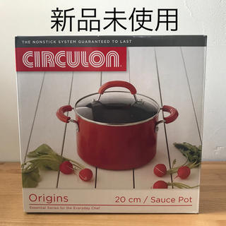 マイヤー(MEYER)の新品 マイヤー サーキュロン オリジンズ 両手鍋20cm(鍋/フライパン)