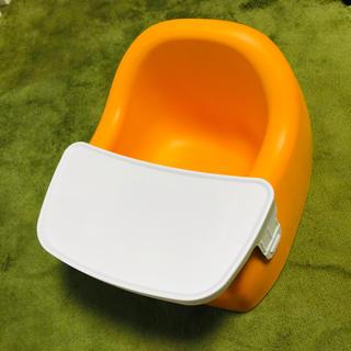 カリブ Karibu ベビーチェア オレンジ 付属テーブル付