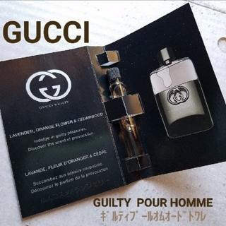 グッチ(Gucci)のGUCCI ギルティ プールオムオードトワレ(香水(男性用))