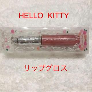 サンリオ(サンリオ)の★ HELLO  KITTY ★  ハローキティ リップグロス(リップグロス)