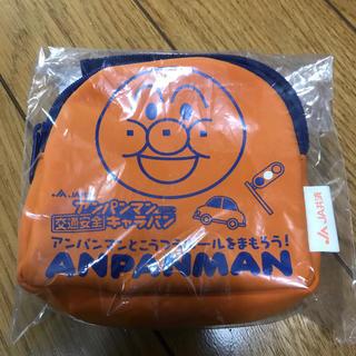 アンパンマン(アンパンマン)のアンパンマン 非売品 やわらかポーチ(ポシェット)
