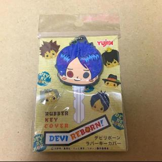 【新品】DEVI REBORN! かてきょーヒットマン キーカバー(その他)