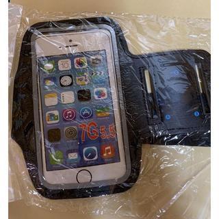 iphone11/XR/8plus/7 アームバンド ランニングケース ブラック