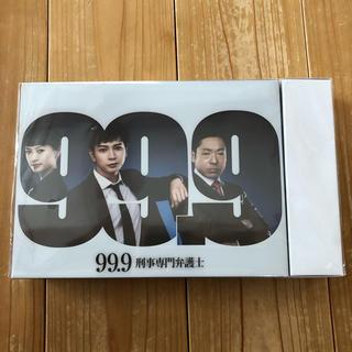 嵐 - 【新品未開封】99.9-刑事専門弁護士ーDVD-BOX おめでとうブドウ糖
