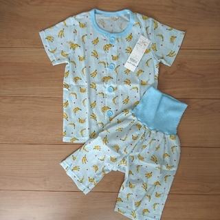 イオン(AEON)の新品未使用 パジャマ 90 半袖(パジャマ)