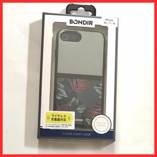 【iPhone6S/7/8 ケース】CLEAR COAT ワイヤレス充電器対応