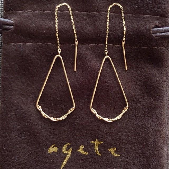 agete(アガット)のagete アメリカンピアス レディースのアクセサリー(ピアス)の商品写真
