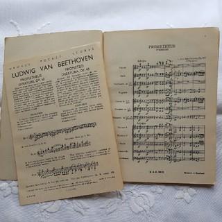 ヴィンテージ洋書 古い楽譜 紙(書)
