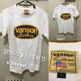 バンソン(VANSON)の訳ありS!USA製 バンソン vanson 古着Tシャツ  穴ダメージ有り 両面(Tシャツ/カットソー(半袖/袖なし))