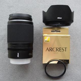 ニコン(Nikon)のNIKKOR Z DX 50-250mm F4.5-6.3 VR(レンズ(ズーム))