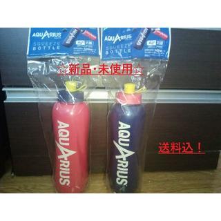 アクエリアス ボトル(1000ml)スクイズボトル 2個セット(その他)