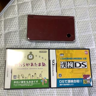 ニンテンドーDS(ニンテンドーDS)のNINTENDO  DS LL(美品)+DSソフト2本(携帯用ゲームソフト)