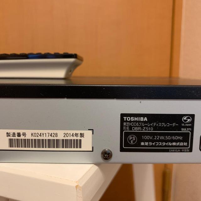 東芝(トウシバ)の東芝HDD&ブルーレイディスクレコーダー  2014年製 スマホ/家電/カメラのテレビ/映像機器(ブルーレイレコーダー)の商品写真