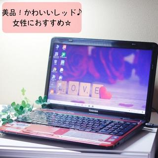 東芝 - 【女子に☆映える赤】新品SSD東芝T451/35DRノートパソコン最新Win10