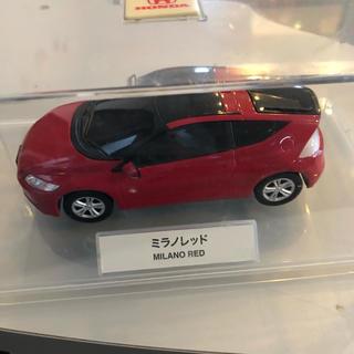ホンダ(ホンダ)のホンダミニカーCR-Z(ミニカー)