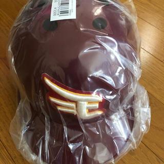 楽天イーグルス 応援用ヘルメット二個セット 新品未使用品