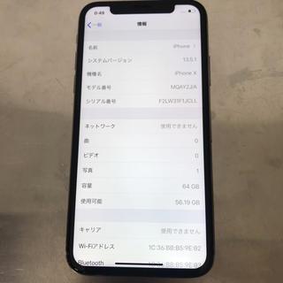 iPhone - iPhoneX 64GB 22
