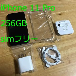 iPhone - iPhone 11 Pro 256GB ドコモ版simフリー 美品
