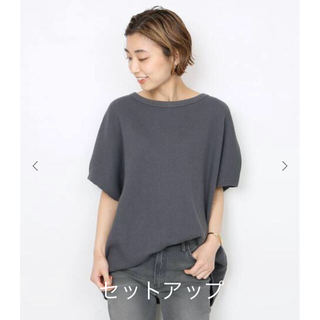 DEUXIEME CLASSE - アメリカーナ THERMAL セットアップ