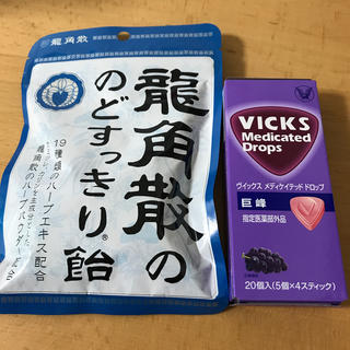 タイショウセイヤク(大正製薬)ののど飴セット 龍角散 VICKS(菓子/デザート)