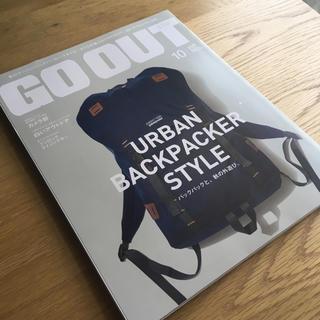 雑誌 GOOUT ゴーアウト 2014年10月 vol.60 アウトドア (ファッション)