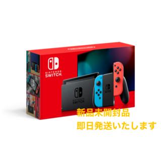 ニンテンドースイッチ(Nintendo Switch)のNintendo Switch 本体 ネオン(家庭用ゲーム機本体)
