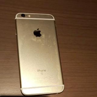 iPhone - iPhone6s