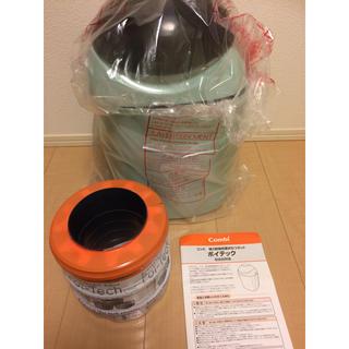 combi - 新品未使用✳︎オムツ用ゴミ箱