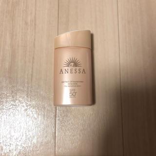 ANESSA - アネッサ 日焼け止め マイルド