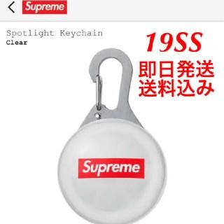 シュプリーム(Supreme)の【即日発送/送料込み】Supreme spotlight Keychanin 2(ライト/ランタン)