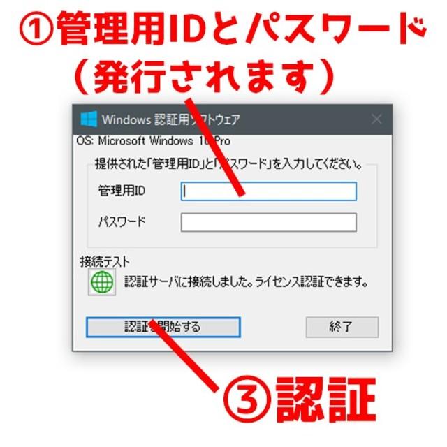 Microsoft(マイクロソフト)のOffice2019 Professional プロダクトキー スマホ/家電/カメラのPC/タブレット(その他)の商品写真