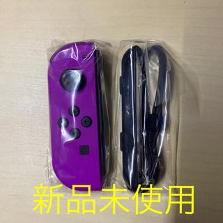 ニンテンドースイッチ(Nintendo Switch)の【新品未使用正規品】switch joy-con  ネオンパープル ジョイコン(その他)