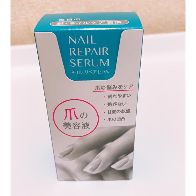 箱なし 爪の美容液 ネイルリペアセラム コスメ/美容のネイル(ネイルケア)の商品写真
